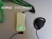 北京伯威克智能导览设备,厂家直销价格优惠售后完善!