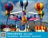 桑巴气球游乐设备价格,山东桑巴气球厂家直销