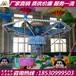 逍遥水母价格,新型游乐设备,桑巴气球多少钱