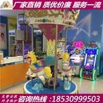 儿童转马价格,小型转马游乐设备,三人转马图片