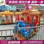 轨道火车游乐设备、儿童小火车价格图片