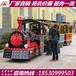 轨道小火车游乐设备,观光小火车厂家直销