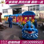 海洋小火车游乐设备新款儿童小火车价格图片