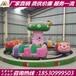 广场瓢虫乐园多少钱一套儿童游乐设备瓢虫乐园厂家定制