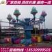 新型游乐设备逍遥水母多少钱一套儿童逍遥水母生产厂家