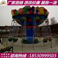 西瓜飞椅多少钱旋转飞椅厂家郑州金山供应各种游乐设备