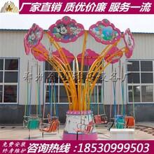 新型游乐设备旋转飞椅厂家西瓜飞椅多少钱