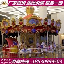 郑州旋转木马厂家大型转马价格欧式转马多少钱一套