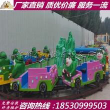 新型游乐设备水陆战车生产厂家水陆战车价格免费安装图片