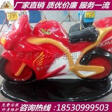 摩托竞赛价格更优惠郑州金山摩托竞赛生产厂家好不好图片