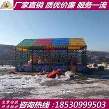 郑州金山游乐供应喷球车厂家价格欢乐喷球车火爆定制图片