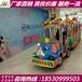 观光小火车生产厂家无轨大象火车低价促销免费安装