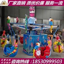 郑州游乐设备厂家哪家好海洋漫步多少钱有现货可定制图片