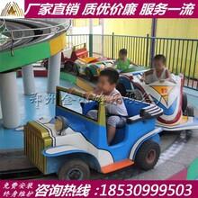 迷你穿梭游乐设备郑州金山游乐生产厂家好不好图片