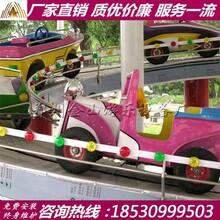 儿童游乐设备极速飞车厂家直销迷你穿梭多少钱图片