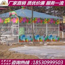 欢乐喷球车游乐设备生产厂家欢乐喷球车价格儿童游乐设备图片