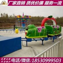 青虫滑车游乐设备好玩吗大型游乐设备厂家郑州金山游乐怎么样图片