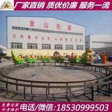 青虫滑车游乐设备厂家青虫滑车价格郑州金山游乐图片