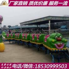 新型的轨道儿童游乐设备青虫滑车生产厂家批发价格图片
