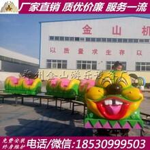 青虫滑车游乐设备生产厂家青虫滑车价格年底清仓低价促销图片