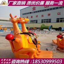 弹跳机生产厂家欢乐袋鼠跳多少钱一套图片