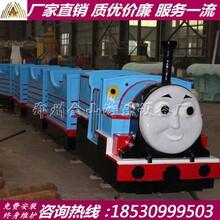 郑州金山游乐轨道观光小火车厂家怎么样托马斯小火车价格图片