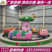 瓢虫乐园游乐设备厂家瓢虫乐园多少钱儿童游乐设备图片