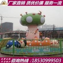 儿童游乐设备瓢虫乐园生产厂家瓢虫乐园多少钱图片