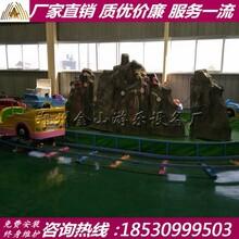 儿童游乐场水陆战车生产厂家水陆战车低价促销图片