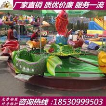儿童鲤鱼跳龙门生产厂家鲤鱼跳龙门价格爆款游乐设备图片