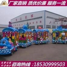 商场无轨小火车生产厂家旅游无轨观光小火车多少钱一套图片