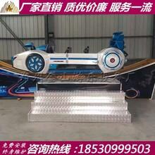 儿童爆款弯月飞车厂家价格弯月飞车生产厂家哪家好图片