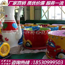 郑州儿童转杯厂家怎么样旋转咖啡杯多少钱一套图片