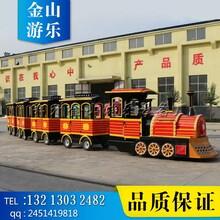豪华小火车游乐设备,观光电瓶小火车价格图片
