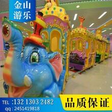 大象小火车多少钱,新款小火车游乐设备图片