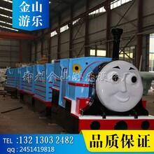 轨道火车价格,儿童小火车图片