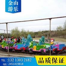 水陆战车厂家价格水陆战车游乐设备款式新颖图片