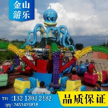 新型赚钱创业项目旋转大章鱼报价儿童游乐设备生产厂家图片