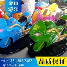 摩托竞赛价格儿童游乐设备生产厂家图片