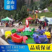 鲤鱼跳龙门游乐设备报价儿童游乐设备生产厂家图片