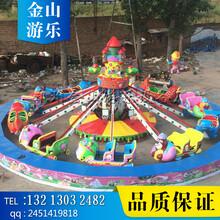 郑州金山游乐设备厂自控飞机厂家价格儿童自控飞机款式新颖图片