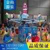 浙江儿童海洋漫步海洋漫步价格新型游乐设备厂家供应