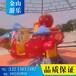 大型游乐设备大眼飞机儿童游乐设施