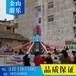 小型旋转飞机游乐设备厂家北京销售