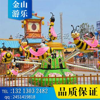 新型儿童旋转小蜜蜂设计大型游乐设备厂家全国销售