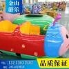 大型游乐设备厂家生产各种儿童瓢虫乐园