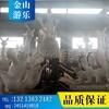 浙江儿童袋鼠跳跳乐图片新型游乐设备厂家供应