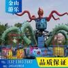 大型旋转大章鱼报价旋转大章鱼价格多少新型游乐设备