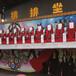新款排排坐-排排坐介绍-郑州金山-游乐设备