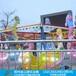 最新儿童游乐设备海洋漫步小型游乐设儿童公园玩具